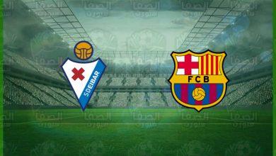 صورة موعد مباراة برشلونة و إيبار اليوم و القنوات الناقلة في الدوري الإسباني