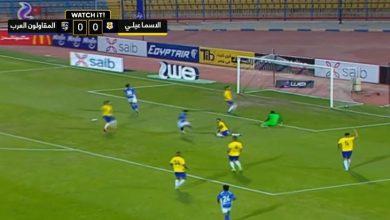 صورة أهداف مباراة  الإسماعيلي و المقاولون العرب (1-0) اليوم في الدوري المصري الممتاز