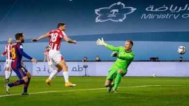 صورة أهداف مباراة برشلونة وأتلتيك بيلباو (2-3) اليوم في نهائي كأس السوبر الإسباني