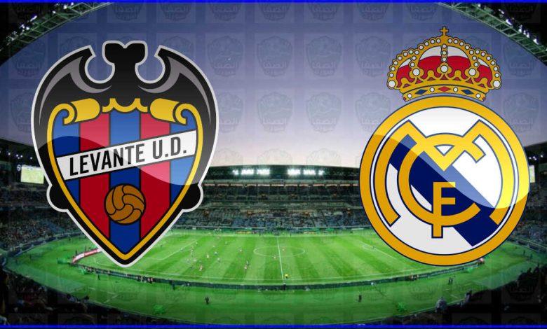 القنوات المفتوحة الناقلة لمباراة ريال مدريد وليفانتي اليوم في الدوري الاسباني