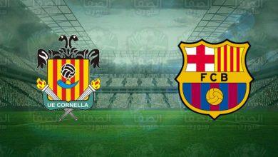 صورة القنوات الناقلة لمباراة برشلونة وكورنيا على قمر استرا 19 شرق اليوم فى كأس ملك إسبانيا