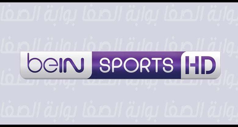 تردد قناة بي ان سبورت المفتوحة Bein Sports Hd الجديد 2021 على النايل سات والعرب سات