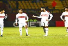 صورة تسكيل الزمالك المتوقع لمبارة الجونة اليوم في الدوري المصري