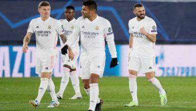 صورة لاعب جديد تحت انظار ريال مدريد
