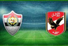 صورة نتيجة مباراة الأهلي والانتاج الحربي اليوم في الدوري المصري