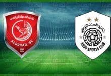 صورة نتيجة مباراة السد والدحيل اليوم في دوري نجوم قطر