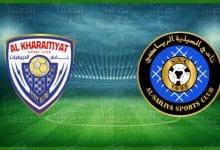 صورة نتيجة مباراة السيلية والخريطيات اليوم في دوري نجوم قطر