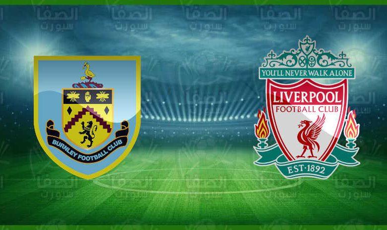 مشاهدة مباراة ليفربول وبيرنلي اليوم بث مباشر في الدوري الإنجليزي