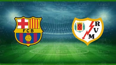 صورة موعد مباراة برشلونة ورايو فاليكانو القادمة والقنوات الناقلة في كأس ملك إسبانيا
