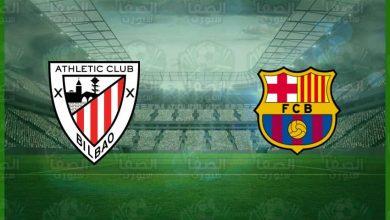 صورة موعد و معلق مباراة برشلونة و أتلتيك بيلباو اليوم والقنوات الناقلة في نهائي كأس السوبر الإسباني