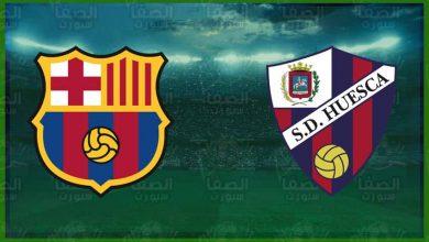 صورة موعد ومعلق والقنوات الناقلة مباراة برشلونة وهويسكا اليوم في الدوري الإسباني