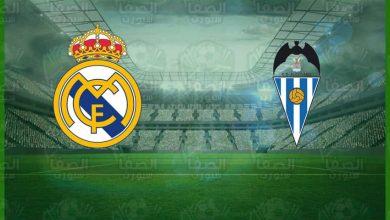 صورة موعد مباراة ريال مدريد وديبورتيفو ألكويانو القادمة والقنوات الناقلة في كأس ملك إسبانيا