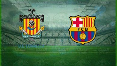 صورة موعد ومعلق مباراة برشلونة و كورنيا القادمة والقنوات الناقلة في كأس ملك إسبانيا