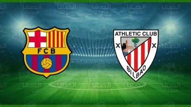 صورة موعد ومعلق والقنوات الناقلة مباراة برشلونة وأتلتيك بيلباو اليوم في الدوري الإسباني