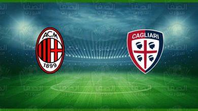 صورة موعد مباراة ميلان و كالياري اليوم والقنوات الناقلة في الدوري الإيطالي