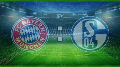 صورة موعد ومعلق مباراة بايرن ميونخ وشالكه 04 القادمة والقنوات الناقلة في الدوري الألماني