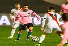 صورة أهداف مباراة برشلونة ورايو فاليكانو (2-1) اليوم