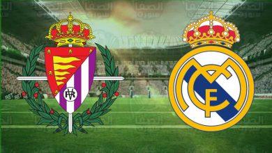 صورة القنوات المفتوحة الناقلة لمباراة ريال مدريد وبلد الوليد اليوم في الدوري الاسباني