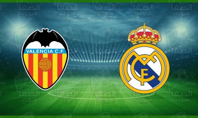 القنوات المفتوحة الناقلة لمباراة ريال مدريد وفالنسيا اليوم في الدوري الاسباني