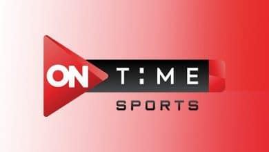 صورة تردد قناة أون تايم سبورت ON Time Sports HD الجديد 2021 علي النايل سات