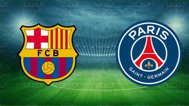 صورة قنوات مفتوحة مجانية تنقل مباراة برشلونة ضد باريس سان جيرمان اليوم دوري أبطال أوروبا