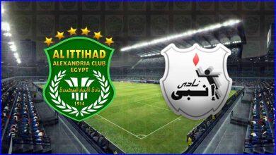 صورة مشاهدة مباراة الاتحاد السكندري وانبي اليوم بث مباشر بدون تقطيع في الدوري المصري