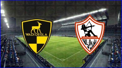 صورة نتيجة مباراة الزمالك ووادي دجلة اليوم في الدوري المصري