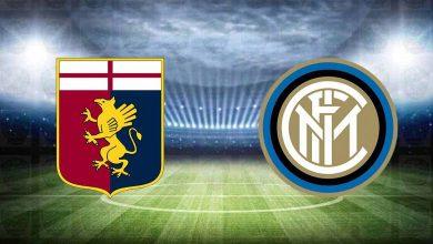 صورة نتيجة مباراة انتر ميلان وجنوي اليوم فى الدوري الايطالي