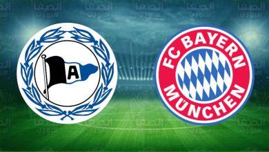 صورة نتيجة مباراة بايرن ميونيخ وأرمينيا بيليفيلد اليوم فى الدوري الالماني