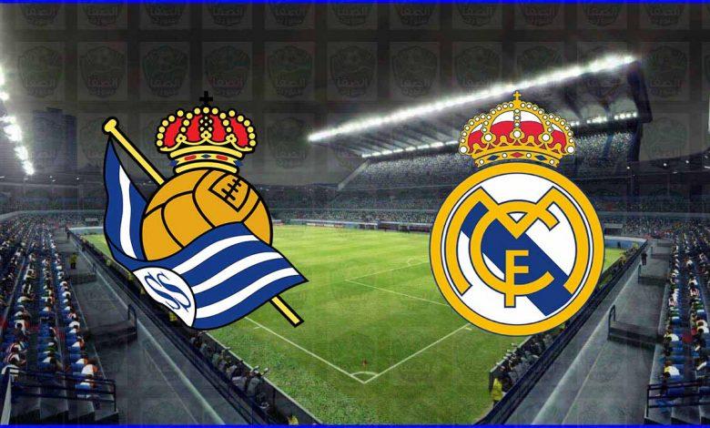 مشاهدة مباراة ريال مدريد وريال سوسييداد اليوم بث مباشر في الدوري الاسباني