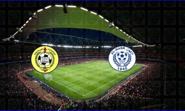 مشاهدة مباراة النصر واتحاد كلباء اليوم بث مباشر في كأس الخليج العربي الاماراتي .
