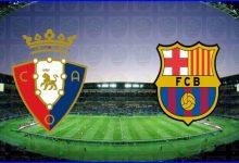 صورة القنوات المفتوحة الناقلة لمباراة برشلونة وأوساسونا اليوم في الدوري الإسباني