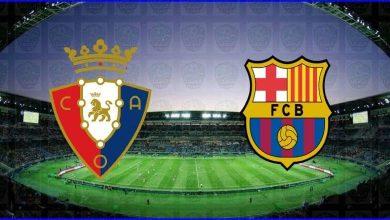 صورة نتيجة مباراة برشلونة وأوساسونا اليوم فى الدوري الاسباني