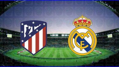 صورة القنوات المفتوحة الناقلة لمباراة ريال مدريد وأتلتيكو مدريد اليوم في الدوري الاسباني
