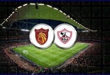 صورة مشاهدة مباراة الزمالكوسيراميكا اليوم بث مباشر في الدوري المصري