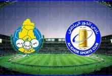 صورة مشاهدة مباراة الغرافة والخور اليوم بث مباشر في الدوري القطري