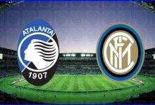 صورة مشاهدة مباراة انتر ميلان وأتلانتا اليوم بث مباشر فى الدوري الايطالي