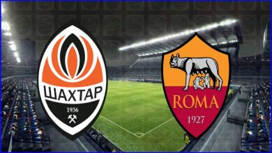 صورة نتيجة مباراة روما وشاختار دونيتسك اليوم في الدوري الأوروبي