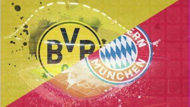صورة موعد مباراة بايرن ميونيخ وبوروسيا دورتموند القادمة والقنوات الناقلة في الدوري الالماني