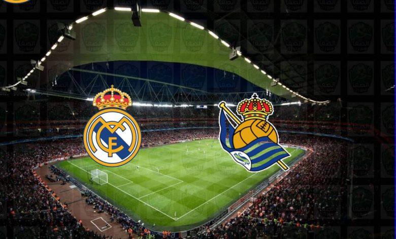 القنوات المفتوحة الناقلة لمباراة ريال مدريد وريال سوسييداد اليوم في الدوري الاسباني