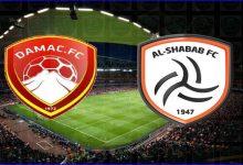 صورة مشاهدة مباراة الشباب والقادسية اليوم بث مباشر في الدوري السعودي
