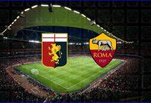 صورة نتيجة مباراة روما وجنوى اليوم فى الدوري الايطالي