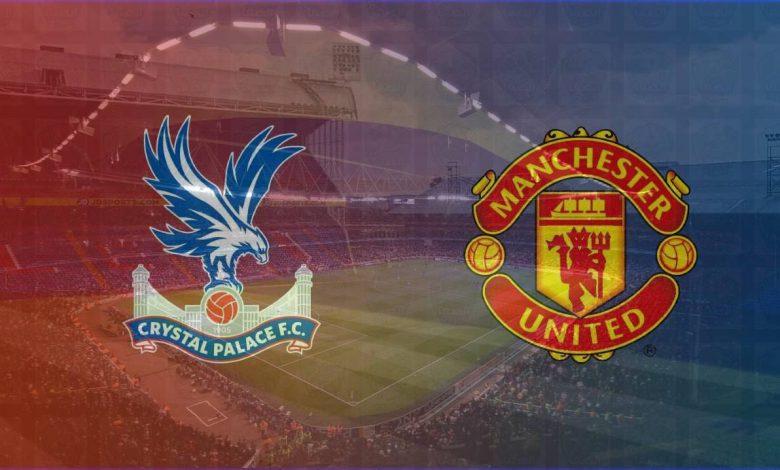 القنوات المفتوحة الناقلة لمباراة مانشستر يونايتد وكريستال بالاس اليوم في الدوري الإنجليزي