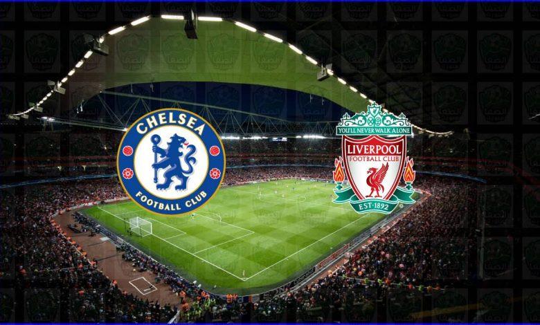 مشاهدة مباراة ليفربول وتشيلسي اليوم بث مباشر الان يلا شوت علي بين سبورت bein sport live hd في الدوري الانجليزي