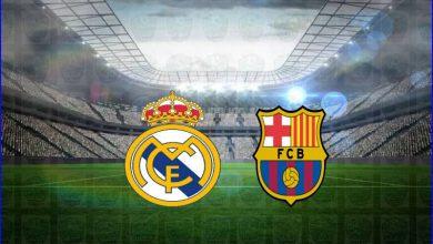 """صورة القنوات المفتوحة الناقلة لمباراة برشلونة وريال مدريد اليوم في الدوري الاسباني """"الكلاسيكو """""""