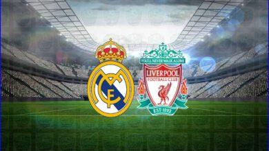 صورة القنوات المفتوحة الناقلة لمباراة ليفربول وريال مدريد اليوم في دوري أبطال أوروبا
