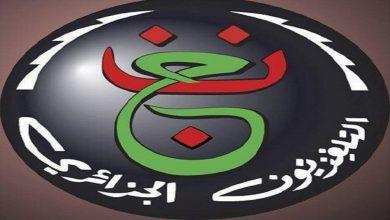 صورة تردد قناة الجزائرية الأرضية الناقلة لمباراة الزمالك ومولودية الجزائر في دوري أبطال أفريقيا