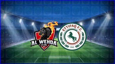صورة مشاهدة مباراة الاتفاق والوحدة اليوم بث مباشر في الدوري السعودي