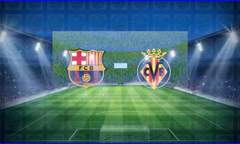 مشاهدة مباراة برشلونة وفياريال اليوم بث مباشر الان يلا شوت علي بين سبورت bein sport live hd في الدوري الاسباني