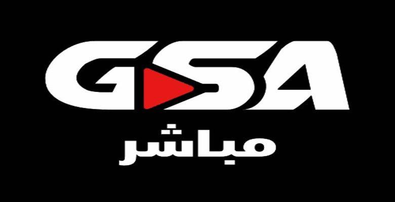كيفية استقبال ومشاهدة قنوات GSA live الناقلة لمباريات دوري أبطال اسيا 2021
